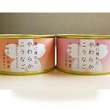 2526こうなごの缶詰(春限定)plan_item