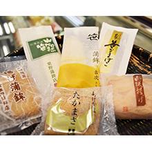 2540笹かまぼこplan_item