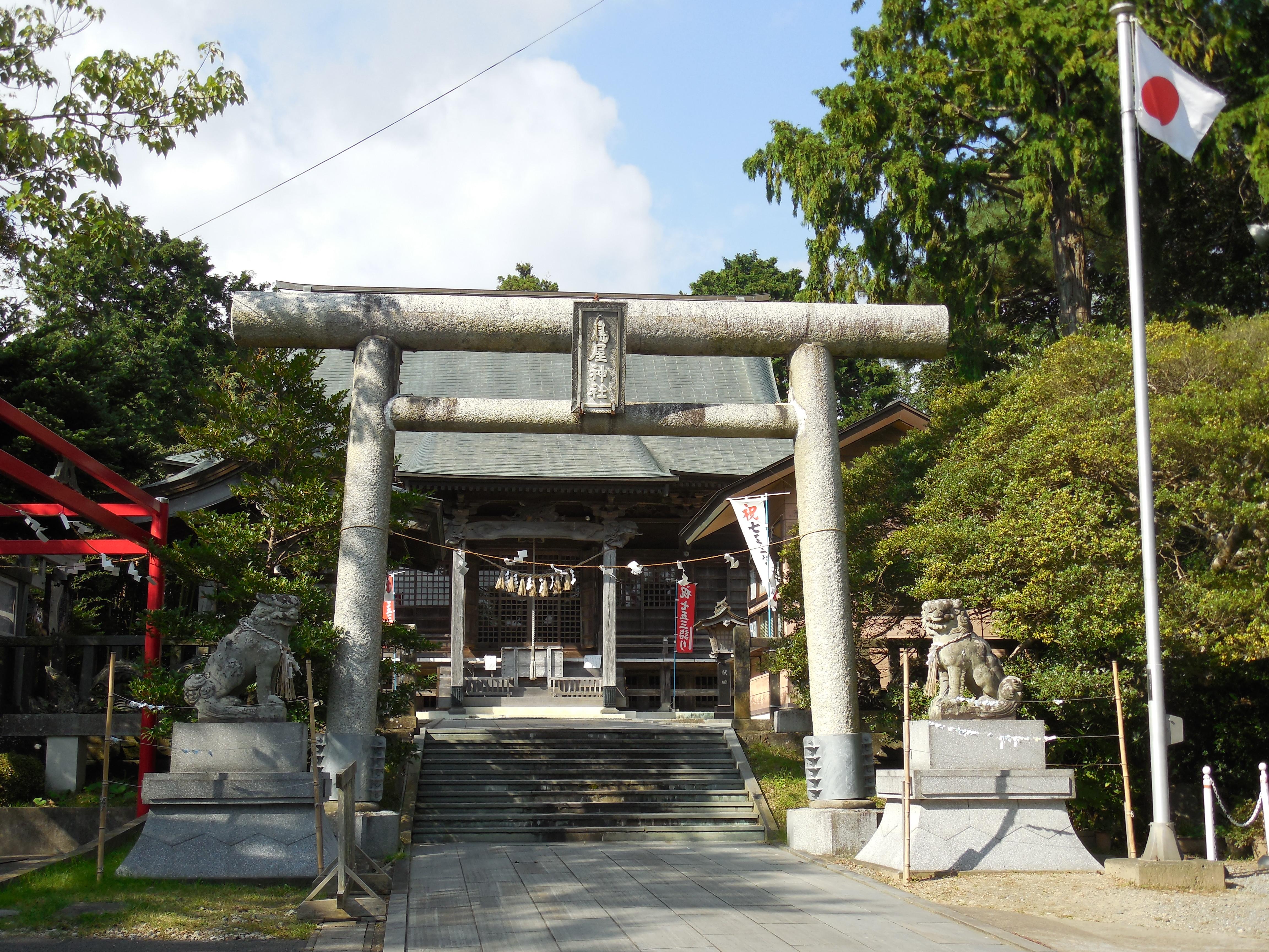 羽黒山鳥屋神社