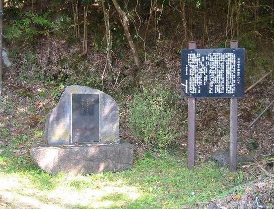 牡蠣王の碑(荻浜)