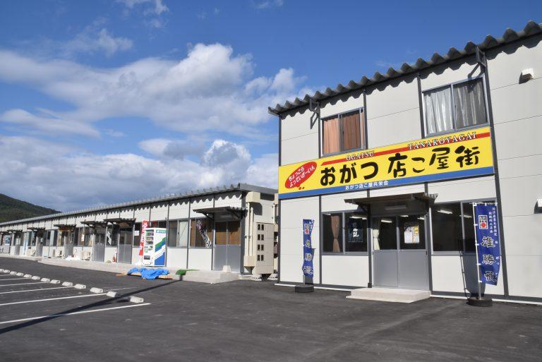 5146おがつ店こ屋(たなこや)街plan_item