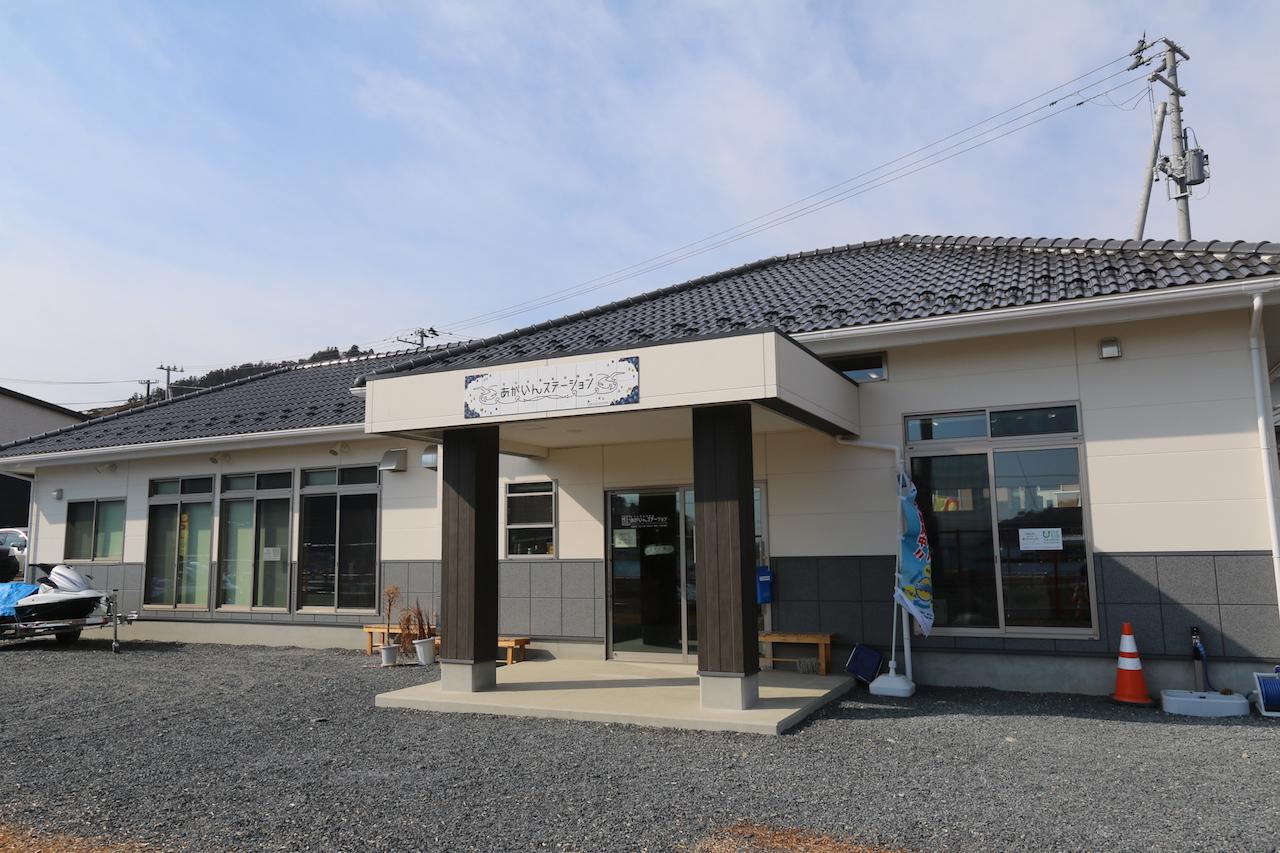 女川水産業体験館 あがいんステーション