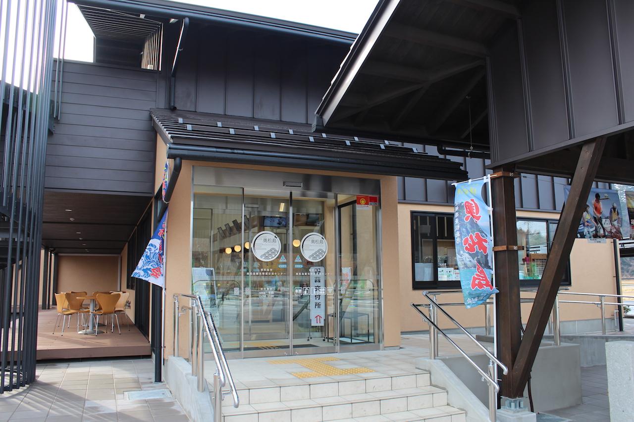 イートプラザ(東松島市奥松島観光物産交流センター)