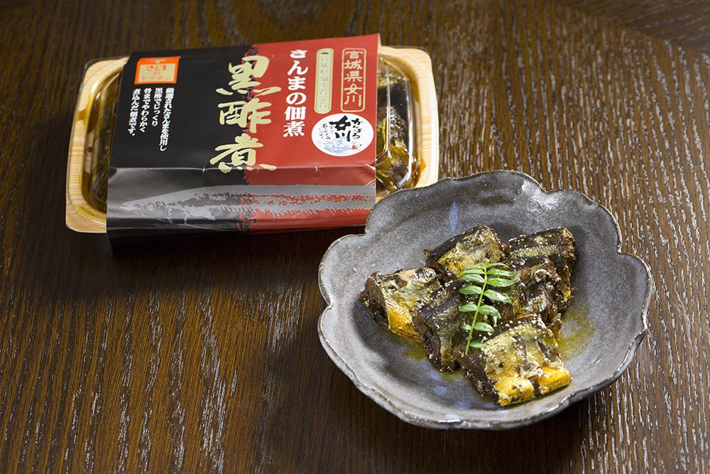さんまの佃煮 黒酢煮