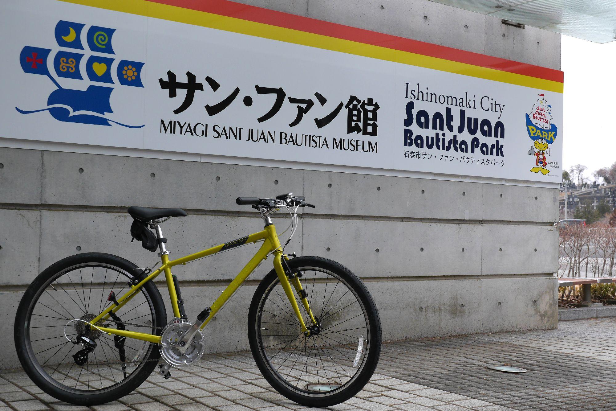 サン・ファンパーク レンタサイクル【商品番号:80200】