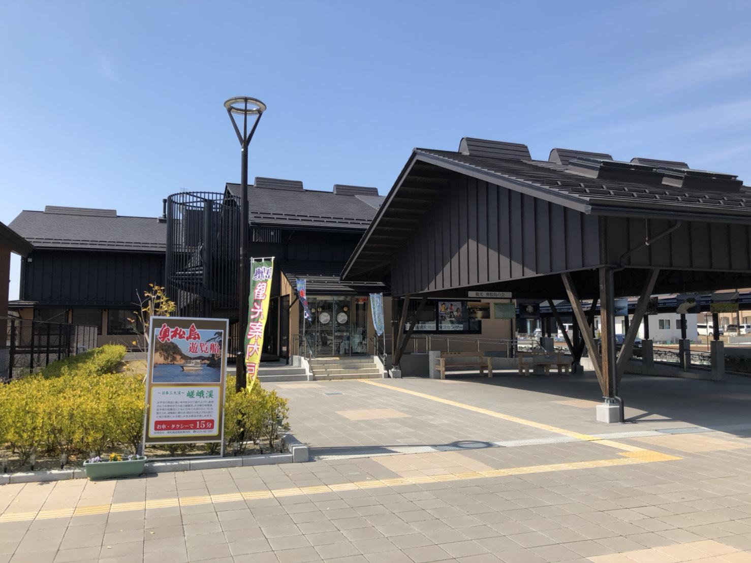 【東松島市】奥松島イートプラザ 一般Sタイプ 1日1台限定【コース番号:80604】