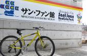 9567サン・ファンパークplan_item