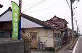 9556佐藤モーターplan_item
