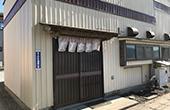 9562栄屋食堂plan_item