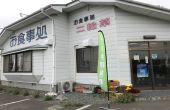 10237お食事処「二輪草」plan_item