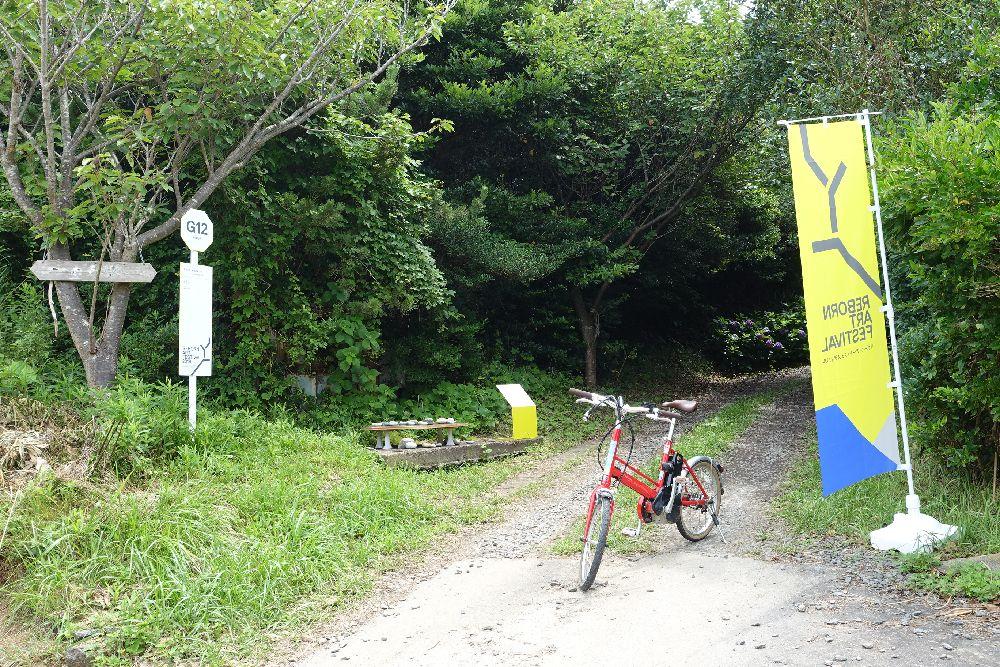 【RAF2019期間限定】網地島 潮美荘 電動アシスト自転車 1日4台限定【コース番号:90101】