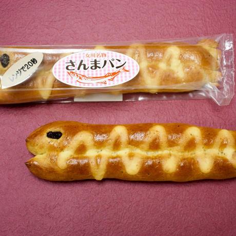 女川 名物 さんまパン