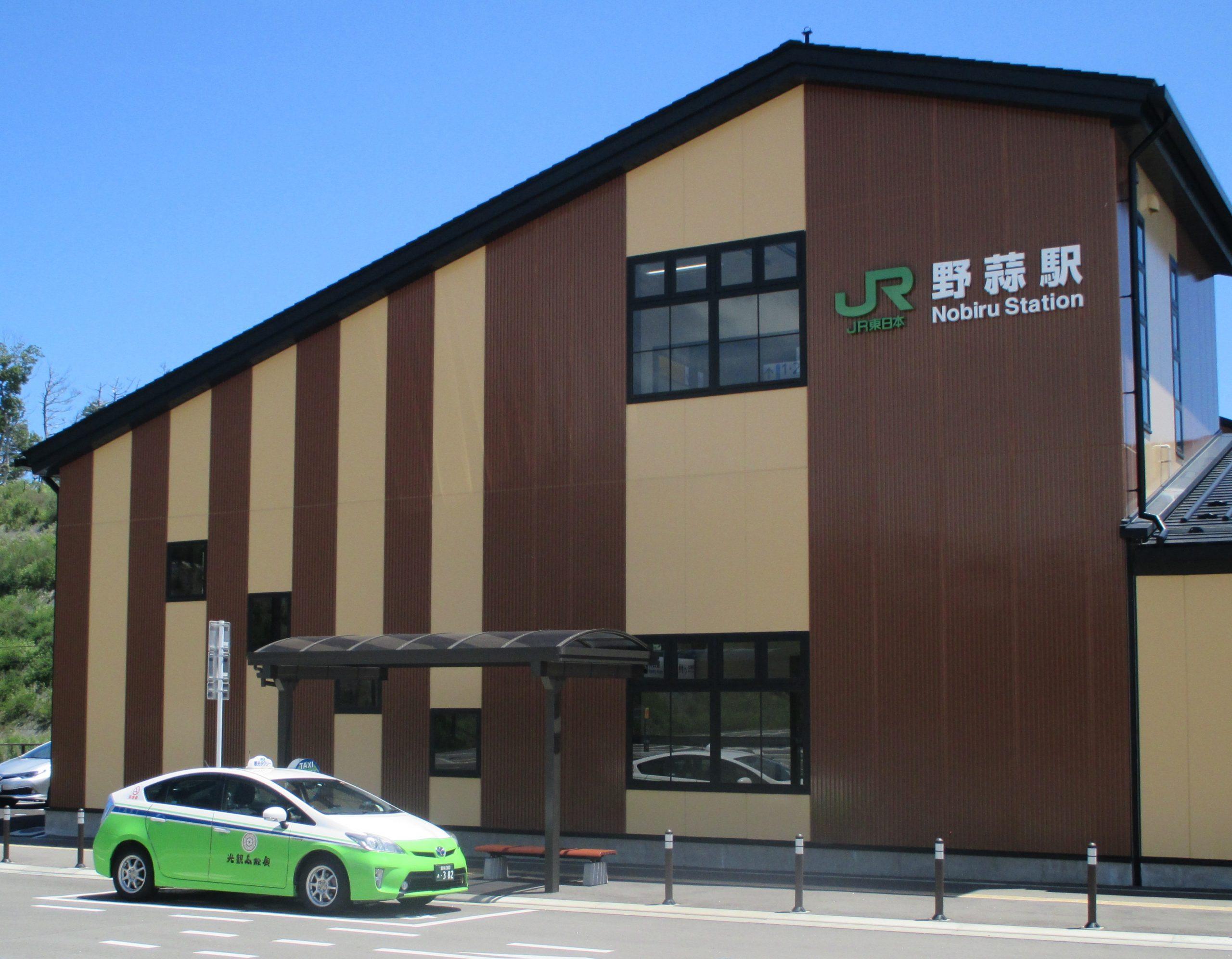 奥松島観光タクシー観光案内・語り部【商品番号:20011】