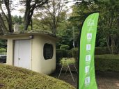 12513東北電力 女川電子力PRセンターplan_item