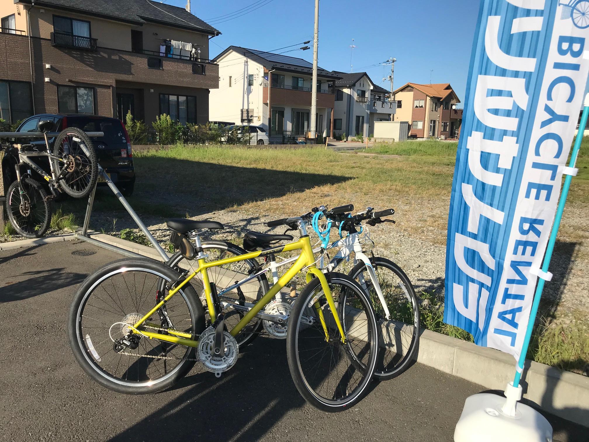 11836まちの自転車屋さんエンドーしんりん レンタサイクル【商品番号:80700】plan_item