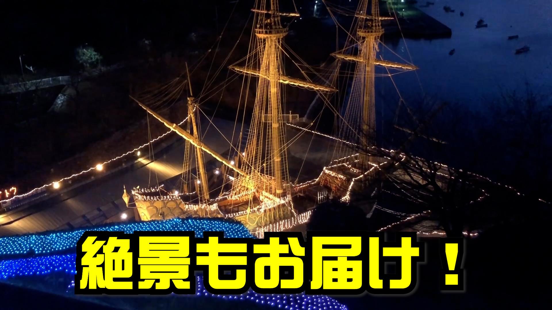 【アンコール配信】石巻エリア新春爆笑開運オンラインツアー2021.1.11