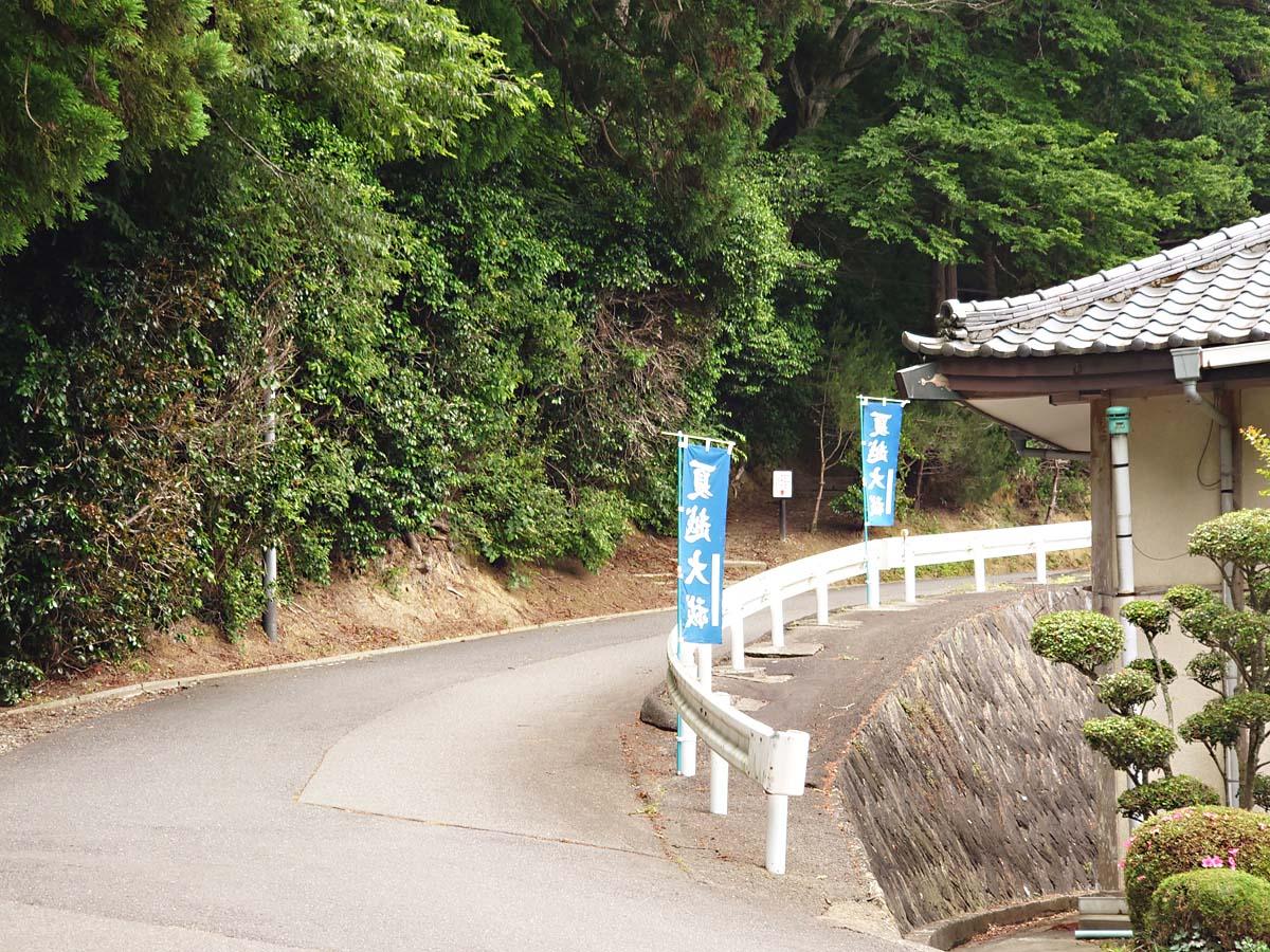 零羊崎神社への参道