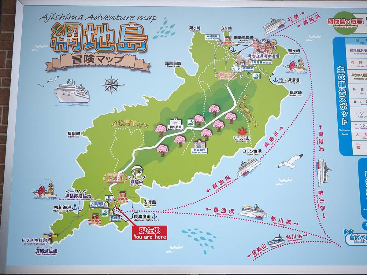 網地島の地図